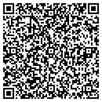 QR-код с контактной информацией организации ЗАЛИНА