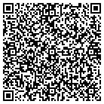 QR-код с контактной информацией организации ЗАПАДИНВЕСТТОРГ
