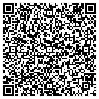 QR-код с контактной информацией организации ИВАНОВА