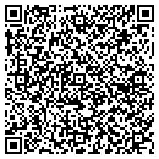QR-код с контактной информацией организации КОЛОС-5
