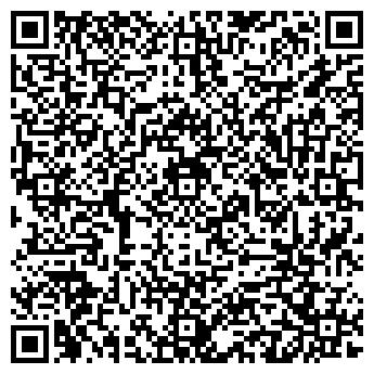 QR-код с контактной информацией организации КОЛОТЫРКИН