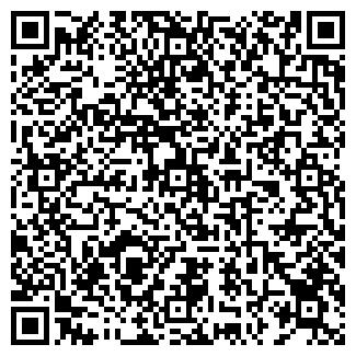 QR-код с контактной информацией организации КОРОТИНА
