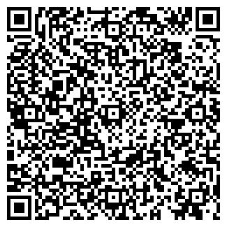 QR-код с контактной информацией организации ДРСУ 121