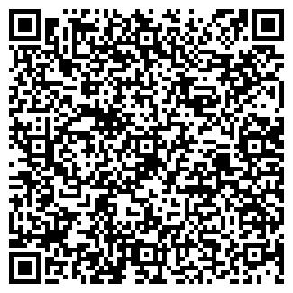 QR-код с контактной информацией организации ЛЕАНА