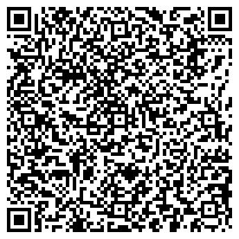 QR-код с контактной информацией организации МАГАЗИН-КАФЕТЕРИЙ