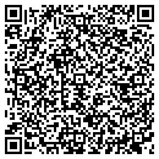 QR-код с контактной информацией организации МЕТГЕТЕН