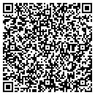 QR-код с контактной информацией организации МИГА