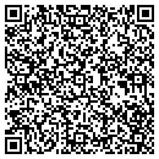 QR-код с контактной информацией организации МИРИНА