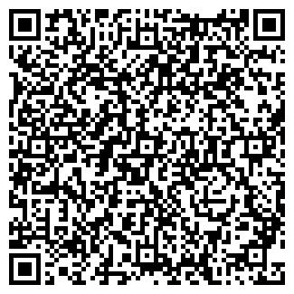 QR-код с контактной информацией организации МФА