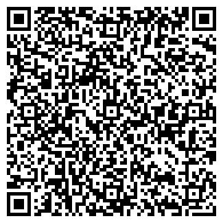 QR-код с контактной информацией организации НОН-СТОП