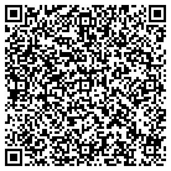 QR-код с контактной информацией организации ОРС КЖД МАГАЗИН