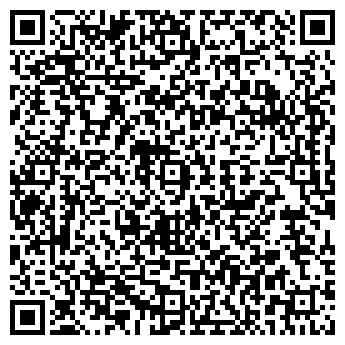 QR-код с контактной информацией организации ПРОДУКТЫ № 82