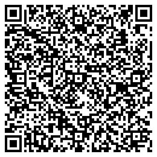 QR-код с контактной информацией организации САБАДАШ