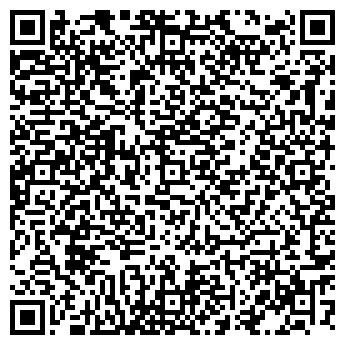 QR-код с контактной информацией организации СВЕЖИЙ ВКУС