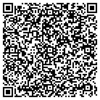 QR-код с контактной информацией организации СКОРПИОН МАГАЗИН