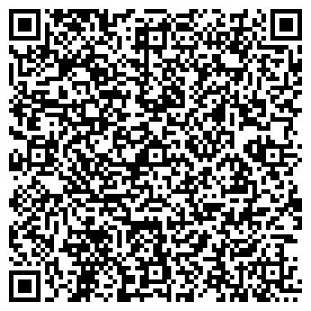 QR-код с контактной информацией организации ТЗИРЯН, ЧП