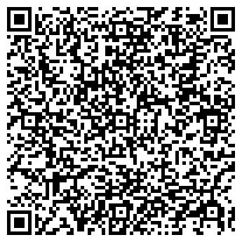 QR-код с контактной информацией организации ТРАЛФЛОТ ПРОДУКТ