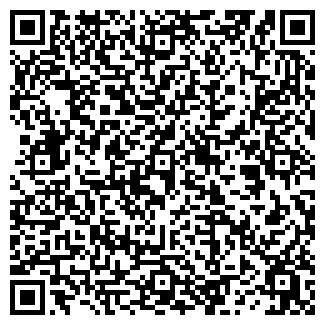 QR-код с контактной информацией организации У ВЕРЫ