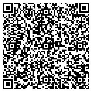 QR-код с контактной информацией организации У ПРЕГОЛИ