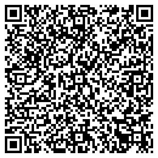 QR-код с контактной информацией организации УМНИЦА