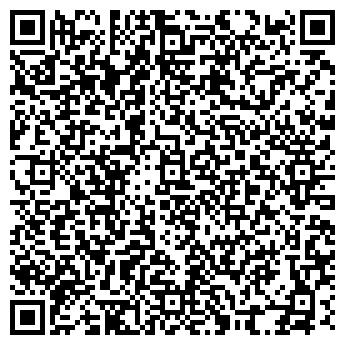 QR-код с контактной информацией организации ХАЧЕПУРИДЗЕ