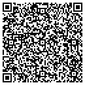 QR-код с контактной информацией организации ООО ХИЛТОН