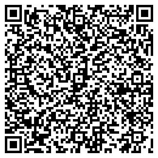 QR-код с контактной информацией организации ЦУРКАН
