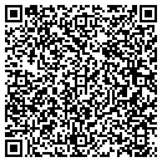 QR-код с контактной информацией организации ЧАЙ, КОФЕ