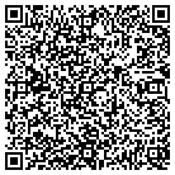 QR-код с контактной информацией организации № 3 РУТА МАГАЗИН