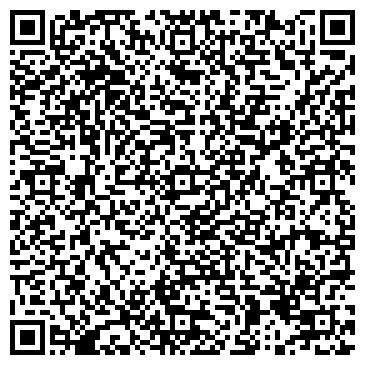QR-код с контактной информацией организации ЛАДЬЯ МАГАЗИН-ЗАКУСОЧНАЯ