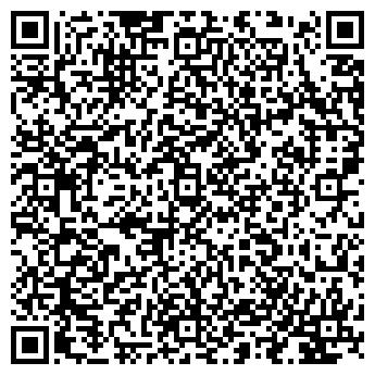 QR-код с контактной информацией организации ОЛИВЬЕ ЦЕНТР ПИТАНИЯ