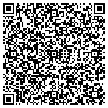 QR-код с контактной информацией организации ГОЛУБЫЕ ОЗЕРА