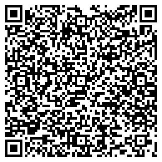 QR-код с контактной информацией организации ДОВЛАЧ