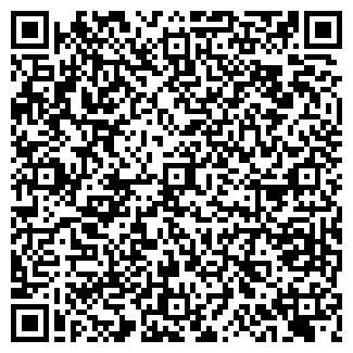 QR-код с контактной информацией организации ВИТА № 4