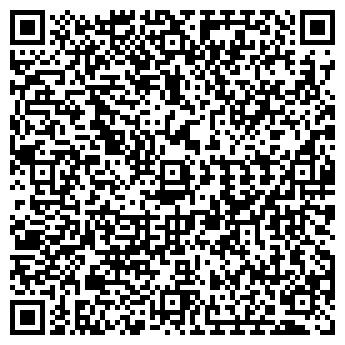 QR-код с контактной информацией организации ДАРЫ ОКЕАНА