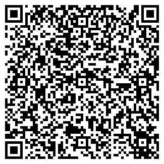 QR-код с контактной информацией организации АТЛА