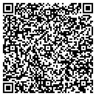 QR-код с контактной информацией организации ДАВЫДОФФ