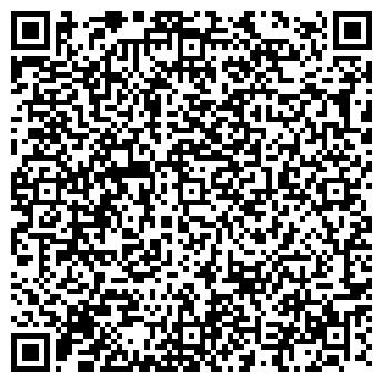 QR-код с контактной информацией организации ФРАНЦУЗСКОЕ