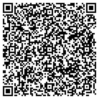 QR-код с контактной информацией организации ВЕСТЕР ПФГ, ООО