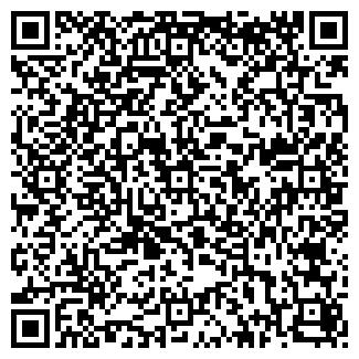 QR-код с контактной информацией организации КАЛИНИНГРАД ПЛАЗА