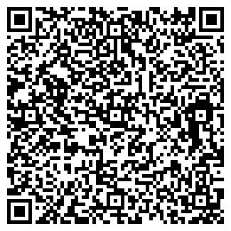 QR-код с контактной информацией организации КАЛИНИНГРАДСКИЙ ПАССАЖ