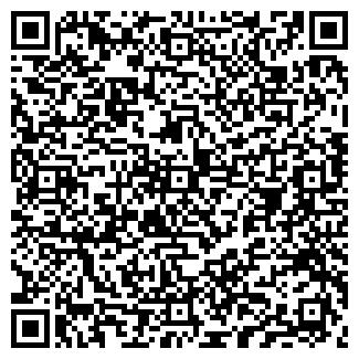 QR-код с контактной информацией организации ГОСТИНИЦА Г.ЧЕРВЕНЬ