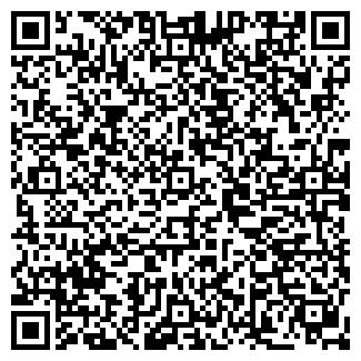 QR-код с контактной информацией организации ТОРГОВЫЙ КОММЕРЧЕСКИЙ ЦЕНТР