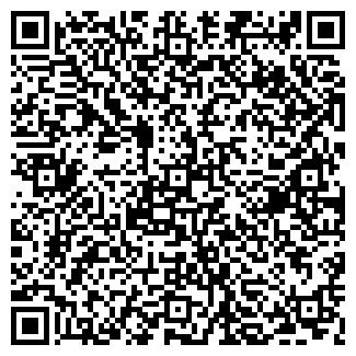 QR-код с контактной информацией организации КОРА