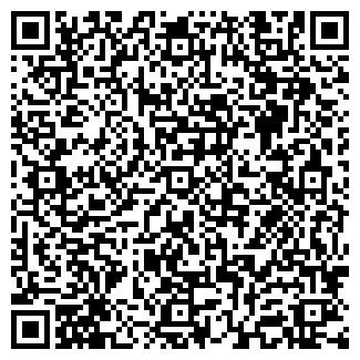 QR-код с контактной информацией организации НИКА-Р