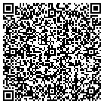 QR-код с контактной информацией организации АЛЕКСАНДР (АЛЕКСАНДР Д)