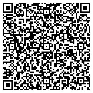 QR-код с контактной информацией организации АСКАР