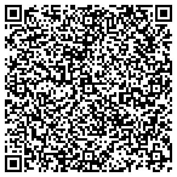 QR-код с контактной информацией организации ЗАВОД КОЖЕВЕННЫЙ СМИЛОВИЧСКИЙ ООО СП