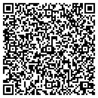QR-код с контактной информацией организации АИ-96