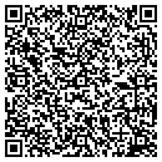 QR-код с контактной информацией организации ВАЛТА
